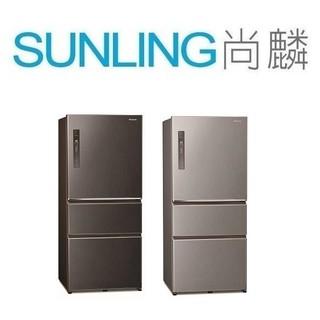 尚麟SUNLING 國際牌 1級變頻 610L 三門電冰箱 無邊框 NR-C610HV 新款NR-C611XV 來電優惠 | 蝦皮購物