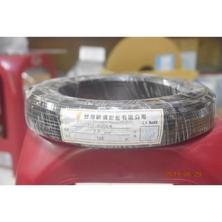 控制線 2mm² 花線 PVC 細芯電線 2mm平方 軟線   蝦皮購物
