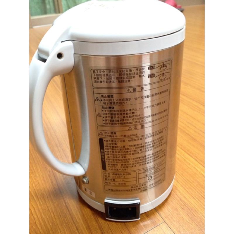 中古 象印沸騰電氣熱水瓶 1公升 | 蝦皮購物