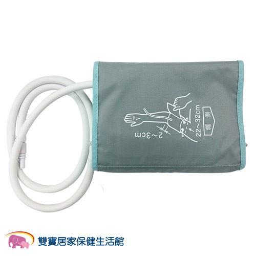 TERUMO 泰爾茂電子血壓計專用壓脈帶 軟式壓脈帶 血壓計壓脈帶 血壓計袖套 腕布 - 蝦皮商城 - LINE購物