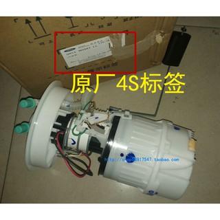 福特 FOCUS MK2 MK2.5 05-12 汽油幫浦 汽油泵浦 長安福特件 全新未拆 | 蝦皮購物