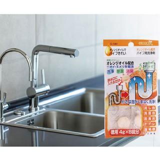 日本製 排水管清潔錠 橘味 Loxin 【SI0175】 廚房水管清潔 水槽清潔 排水口 流理臺洗手臺 洗衣機 馬桶 | 蝦皮購物
