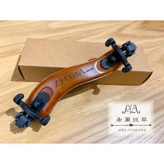 【希爾提琴】HEL希爾特製肩墊 小提琴1/4-1/2 3/4-4/4 | 蝦皮購物