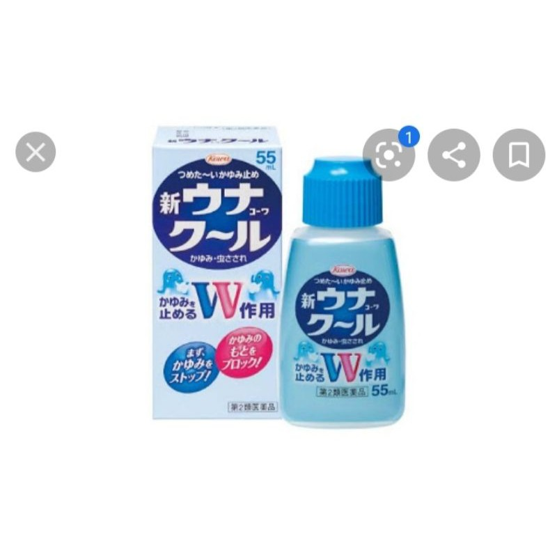 日本止癢液的價格推薦 - 2021年3月  比價比個夠BigGo