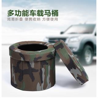 (組合價) 多功能 車用 折疊馬桶 行動馬桶 + 固化劑12包 | 蝦皮購物