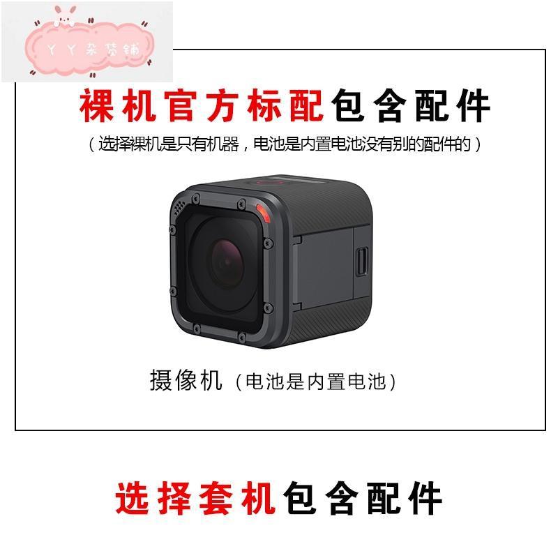 二手 GoPro HERO4 SESSION / 高清數碼攝像機微型防水狗 GoPro Hero 8 7 6 5 | 蝦皮購物