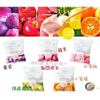 『現貨-低熱量』日本 chia seed jelly 低熱量奇亞籽水果蒟蒻果凍 | 蝦皮購物