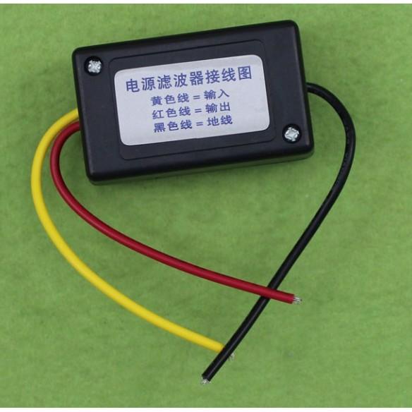 汽車喇叭音響 消除電源濾波器/音頻濾波器 抗干擾過濾消除噪音聲電流電源 | 蝦皮購物