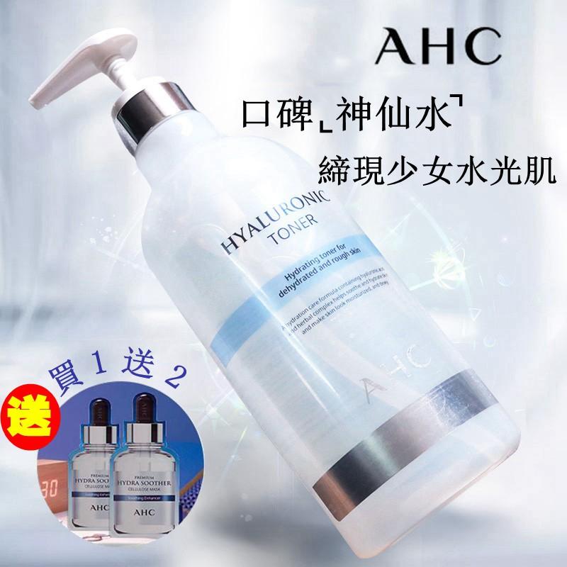 韓國 AHC 神仙水 B5透明質酸 玻尿酸 化妝水1000ML-團購與PTT推薦-2020年9月|飛比價格