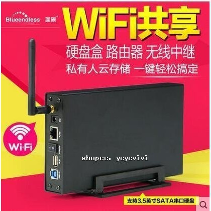 WIFI 無線外接硬碟-團購與PTT推薦-2020年5月|飛比價格