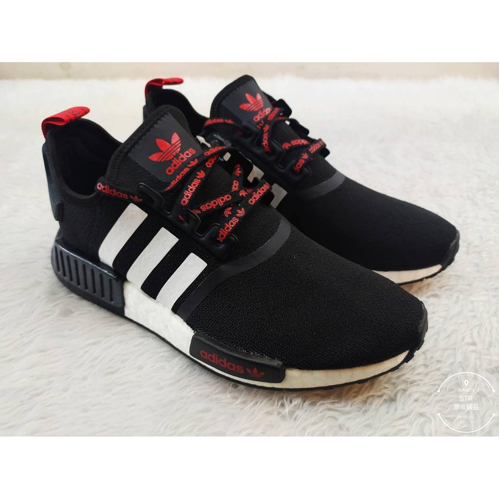 『STR潮流精品』正品Adidas Original NMD_r1 boost 黑橘配色 日文 吊牌扣環 B37621   蝦皮購物