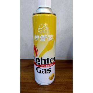 臺灣 妙管家 打火機瓦斯罐 300g HKLG-001 瓦斯罐 純丁烷瓦斯 補充罐 瓦斯補充罐 虹吸瓦斯爐專用 | 蝦皮購物