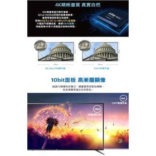 缺貨 [美國AOC]50吋4K HDR聯網液晶顯示器+視訊盒50U6090   蝦皮購物