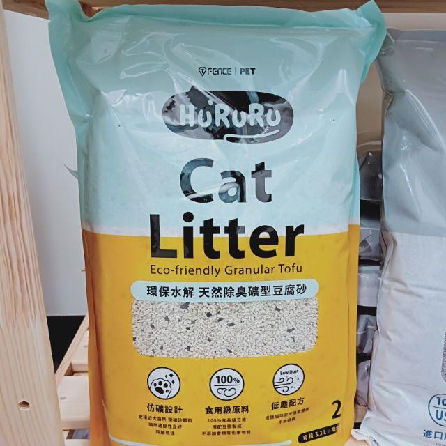 超好用可超取 HURURU 環保水解 礦型豆腐砂/細條型豆腐砂 防禦工事貓砂 防御工事 | 蝦皮購物