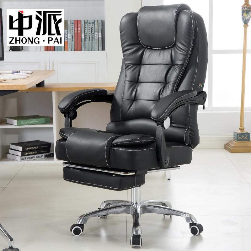 電腦椅 躺-團購與PTT推薦-2020年8月|飛比價格