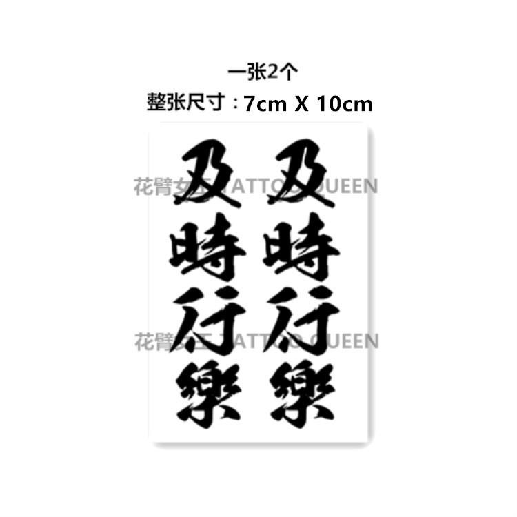 すべての美しい花の画像: トップ100花 漢字