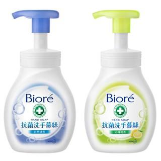 biore 泡泡洗手慕斯 的價格 - 比價撿便宜