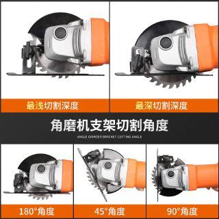 Woxiu角磨機支架變切割機轉換底座多功能木頭金屬瓷磚萬用切割工具套裝 | 蝦皮購物