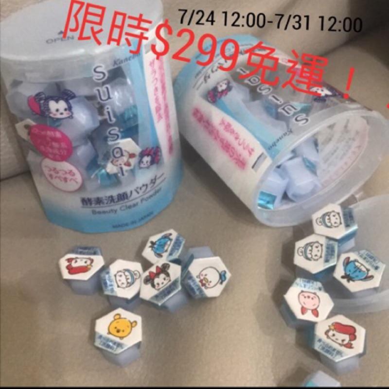 酵素 洗顏粉 佳麗寶 Kanebo ( 未拆分售)佳麗寶kanebo suisai 酵 - 比價查詢- Biza 比價網
