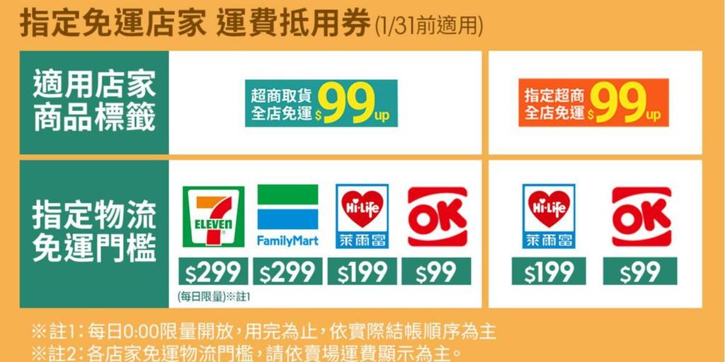 家家美樂地 偶像學園 七龍珠 各式卡片遊戲 動漫同人ACG商品專賣, 線上商店 | 蝦皮購物