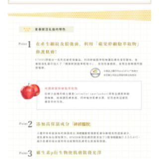 ETVOS青春賦活乳霜-9成新(免運費) | 蝦皮購物