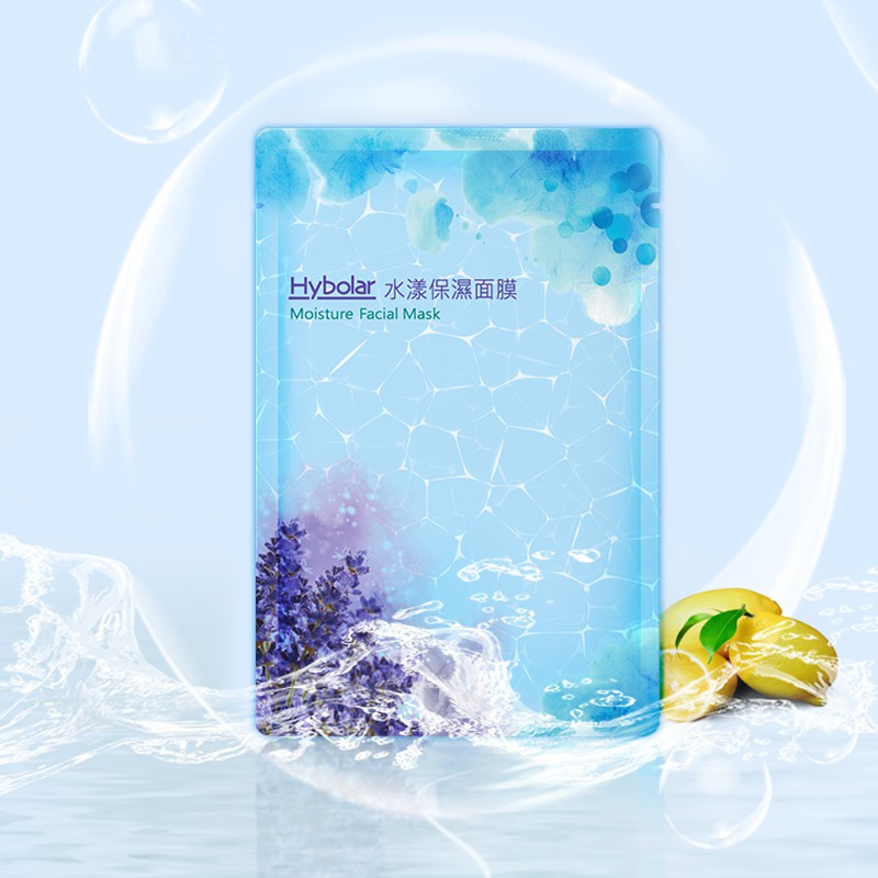 水漾保濕面膜 不添加甘油等低價化工保濕劑,添加 醣基海藻糖 大中小分子玻尿酸 | 蝦皮購物