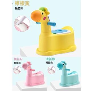 馬桶軟墊 - 優惠推薦 - 2020年2月 |蝦皮購物臺灣