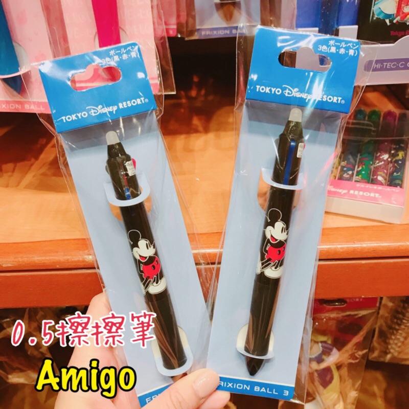 日本 迪士尼樂園 rixion ball 百樂 米奇 筆 擦擦筆 摩擦筆 消失筆 多色筆 三色筆 原子筆 文具 | 蝦皮購物