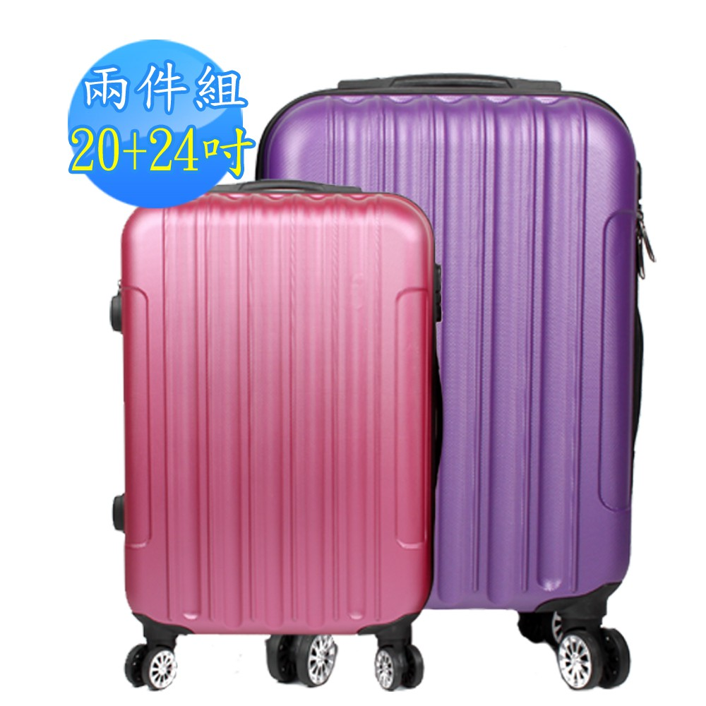 行李箱 鋁合金飛機輪-團購與PTT推薦-2020年5月|飛比價格
