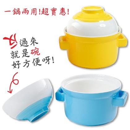 陶瓷泡麵碗購物比價 - 2020年12月 優惠價格推薦 | FindPrice 價格網