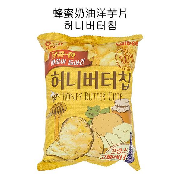 韓國 海太 HAITAI 蜂蜜奶油洋芋片(60g)【庫奇小舖】   蝦皮購物