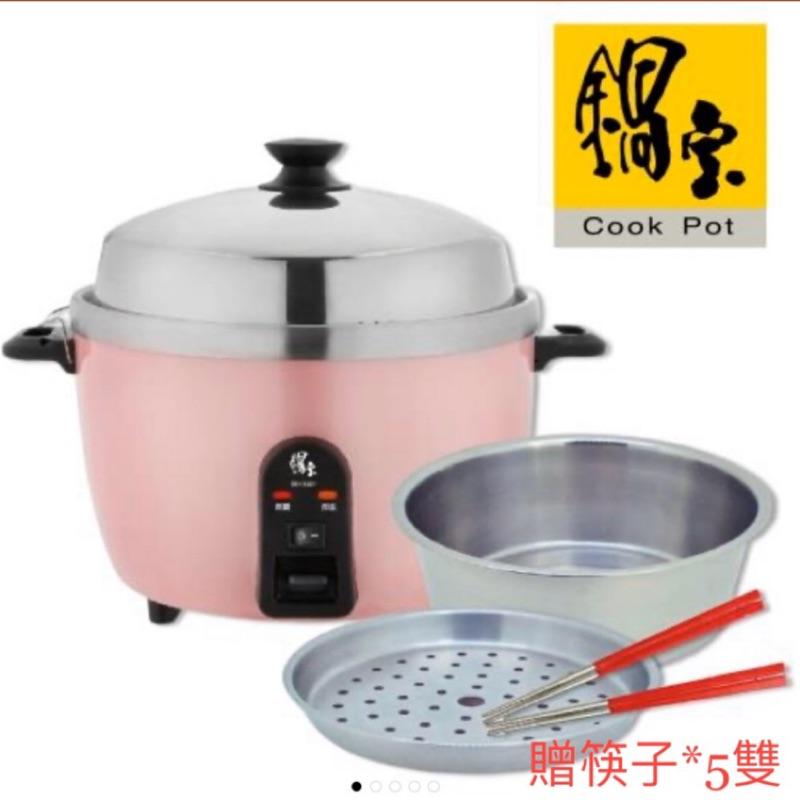 316頂級不銹鋼製造 使用安心又安全 鍋寶316電鍋妙廚限時搶購組 | 蝦皮購物