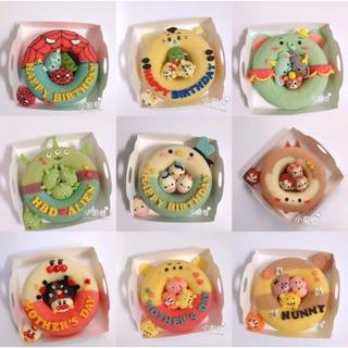 週歲造型蛋糕 - 優惠推薦 - 2020年6月 |蝦皮購物臺灣