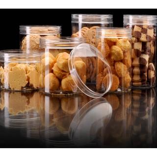 餅乾桶透明圓形餅乾盒食品密封罐儲物罐曲奇餅乾包裝盒塑膠餅乾罐 | 蝦皮購物