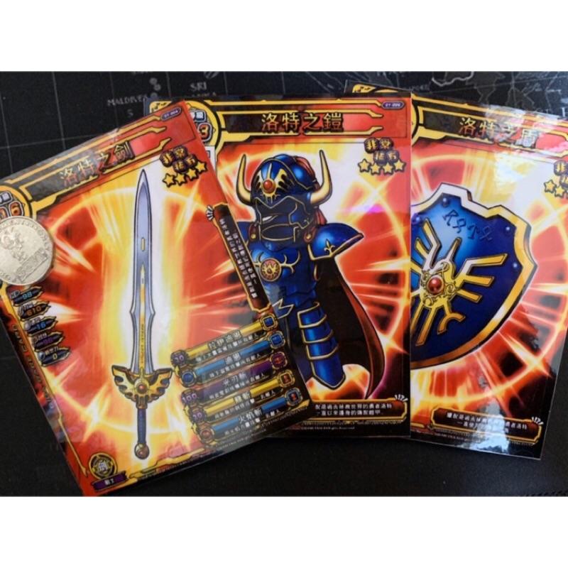 勇者鬥惡龍 喚魔勇者 四星 洛特之劍 鎧 盾 (實卡照 下單請確認有無庫存)4星 1彈 2彈   蝦皮購物