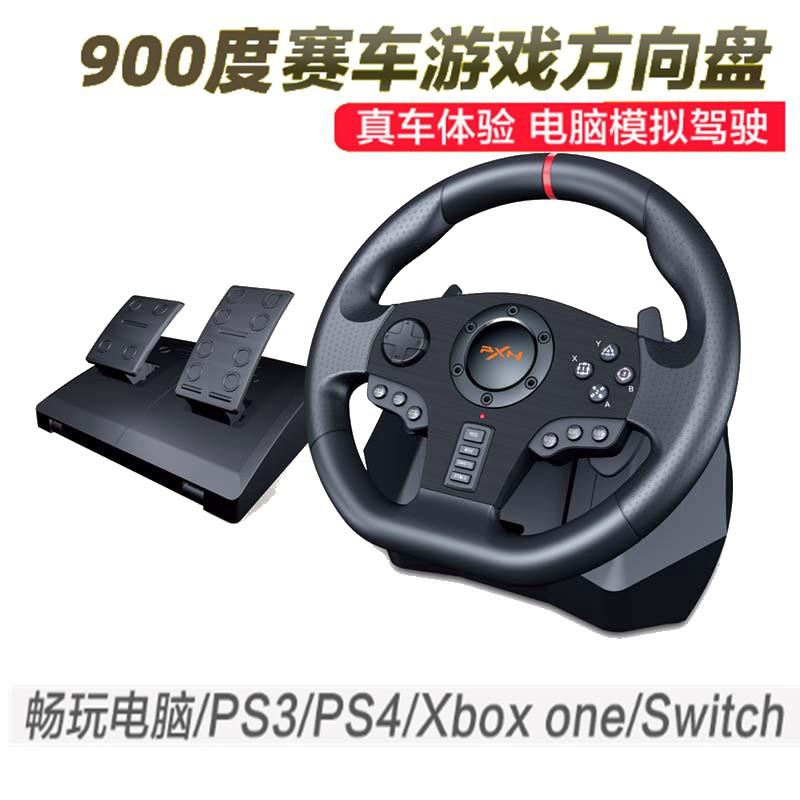 電腦賽車方向盤PC汽車模擬駕駛遊戲方向盤360駕駛學車遊戲機xbox Switch模擬器PS4極品飛車汽車電腦開車歐卡2 ...