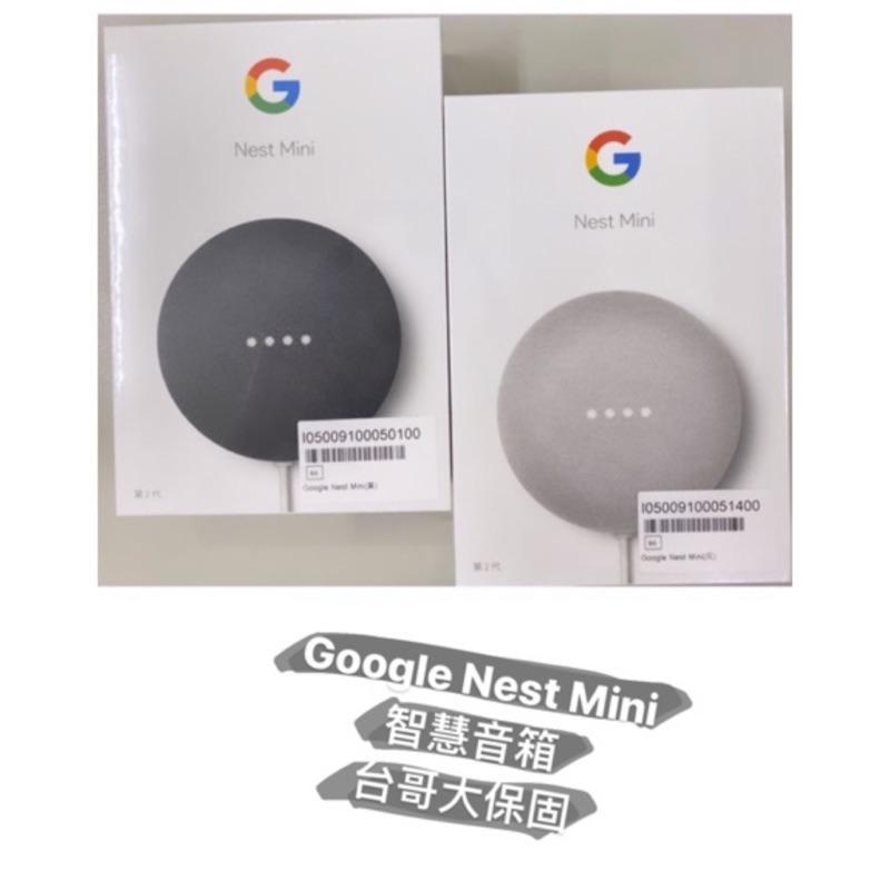 大量現貨 Google Nest Mini H2C 智慧音箱 智能音箱 語音指令 google助理 藍牙喇叭 聲控播放   蝦皮購物