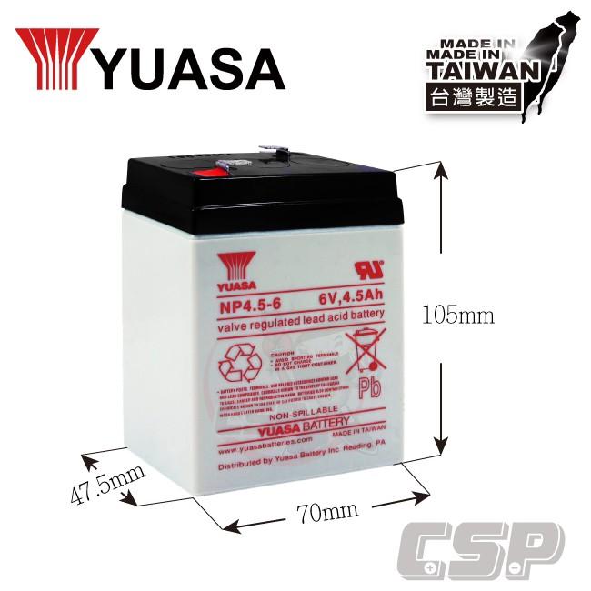 新到貨YUASA 湯淺電池 NP4.5-6/ 6V-4AH 電子秤 緊急照明燈 兒童電動車玩具車 手電筒電池 鉛酸免保養 | 蝦皮購物