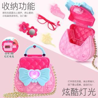 兒童玩具小公主化妝品手提包化妝包彩妝盒女孩過家家玩具無毒套裝   蝦皮購物