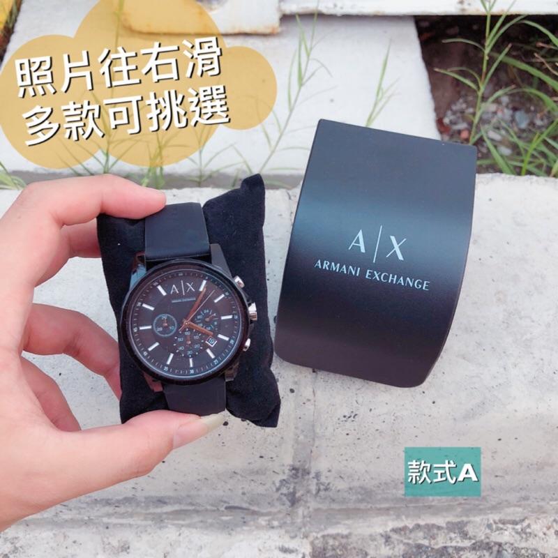 AX手錶-團購與PTT推薦-2020年10月|飛比價格