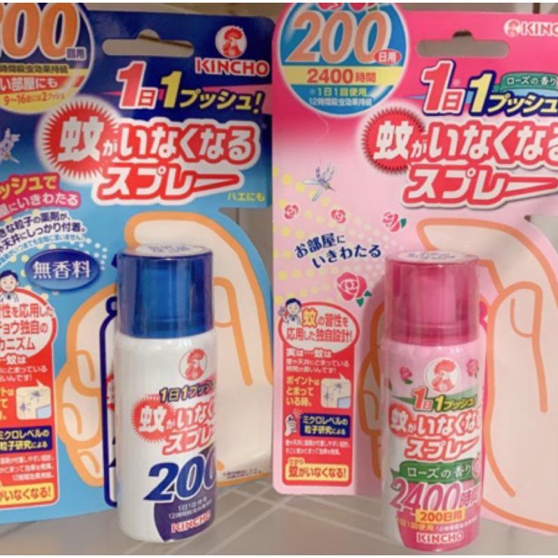 日本金雞 防蚊噴霧-團購與PTT推薦-2020年11月|飛比價格