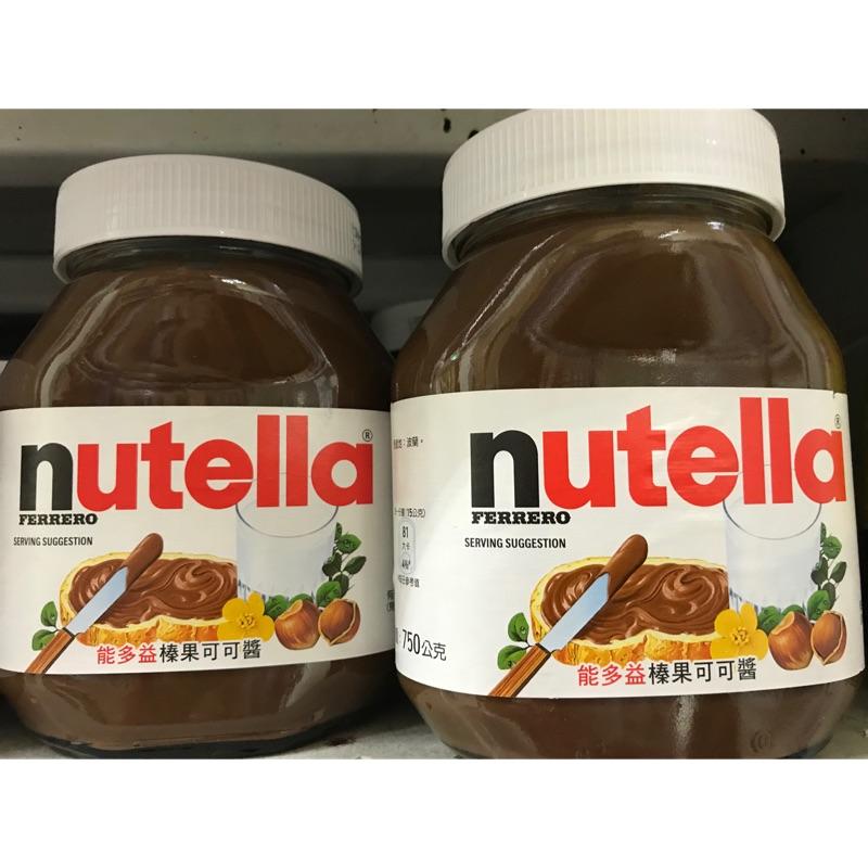 NUTELLA榛果巧克力醬-團購與PTT推薦-2020年5月 飛比價格