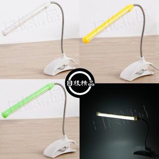樣樣樂 USB蛇管LED夾燈 13 LED 燈護眼燈 座夾式 LED夾燈 行動電源 檯燈 蛇管 行動電源 筆電燈 | 蝦皮購物