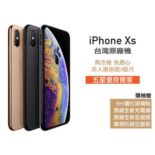 Apple iPhone xs64g(原廠極新)   蝦皮購物