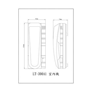 俞氏牌 YUS LT-390A1 室內電鎖對講機   蝦皮購物