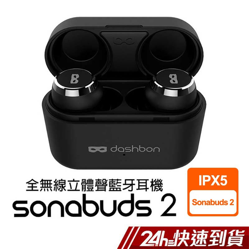 Dashbon Sonabuds 2 真無線藍牙耳機 無線耳機 藍芽耳機 運動耳機 蝦皮24h現貨 | 蝦皮購物