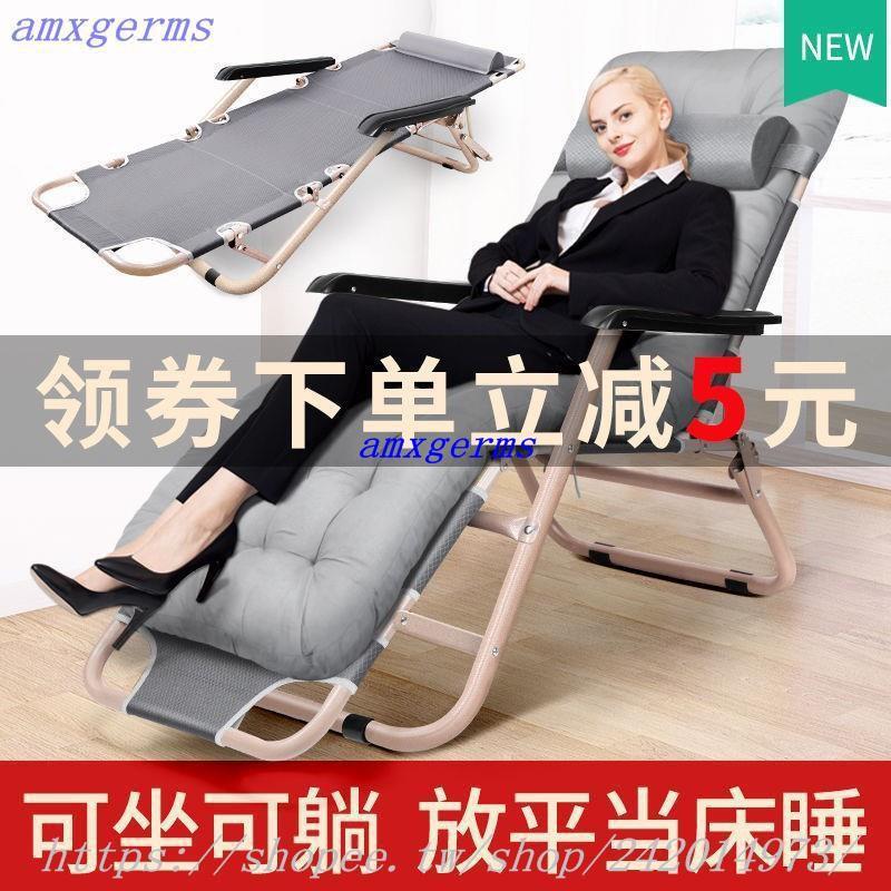 椅子專賣店-團購與PTT推薦-2020年8月 飛比價格