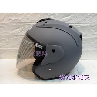 R帽 GP5 消光水泥灰 A613 貼紙可撕 3/4罩 全可拆內襯 類Lubro R牌 安全帽 貓耳 | 蝦皮購物