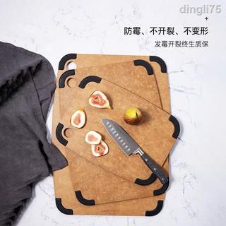 Carote木纖維砧板木菜板家用水果案板抗菌廚房刀板防霉切菜板 | 蝦皮購物