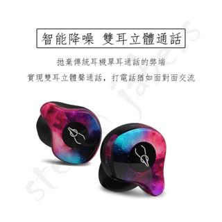 香港 Sabbat 魔宴 X12 Pro / X12 Pro Ultra 真無線運動藍牙耳機推薦 5.0 - 共二十四色   蝦皮購物